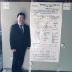 第2回心身医学関連学会で院長が発表しました。